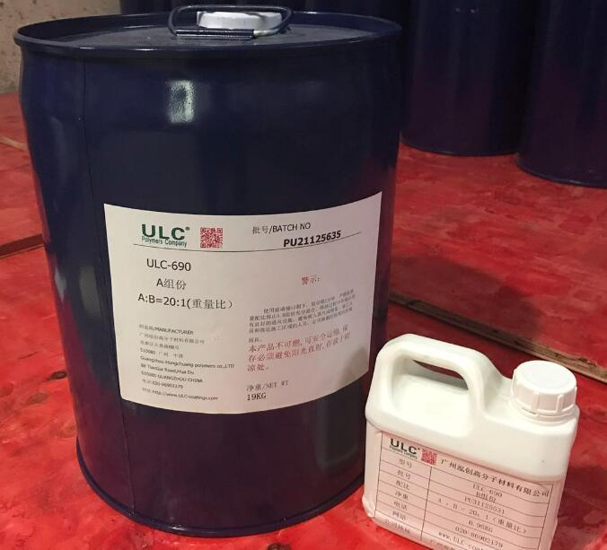 具备哪些特征的耐磨防腐涂料才更值得选择?
