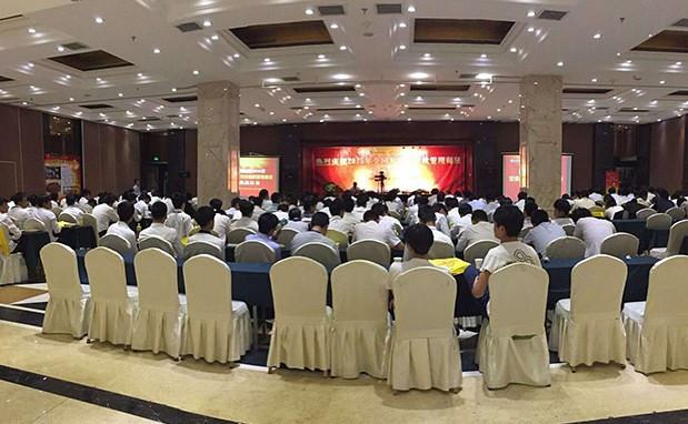 如何选择北京会议酒店?