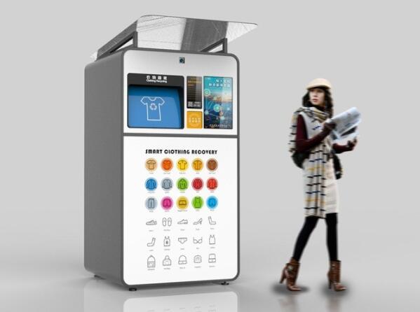 使用智能旧衣服回收箱的注意事项