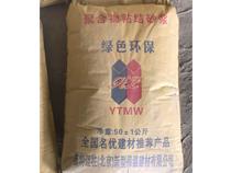 聚合物保温砂浆产品具有哪些主要的优势