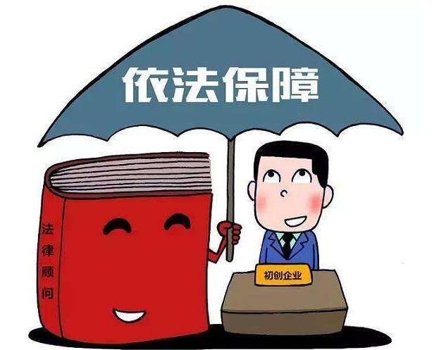 西安企业法律顾问应具备什么素质