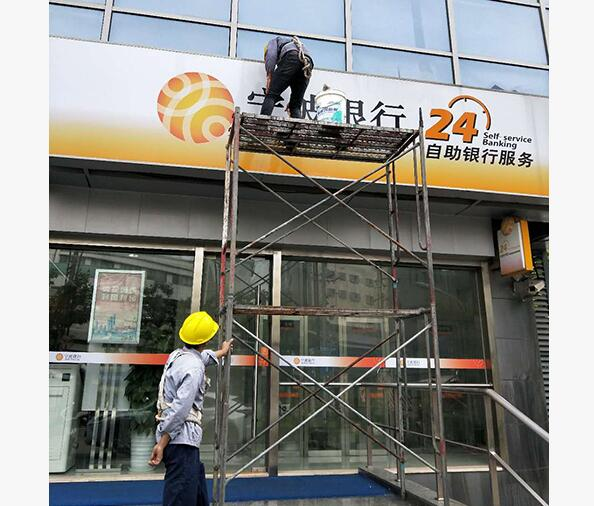 上海广告牌清洗公司指导:广告牌清洗需要注意哪些细节