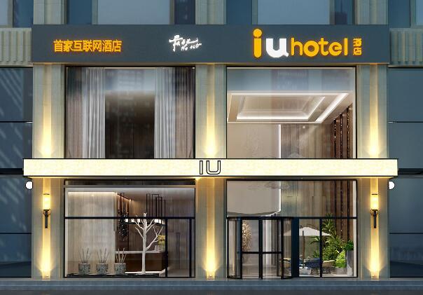 郑州酒店设计公司解读客房设计需要重点考虑哪些方面