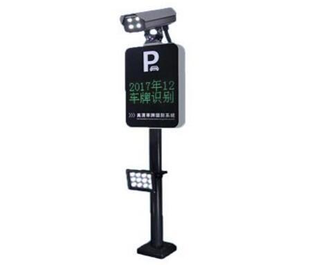 智能停车场设备的主要优势都有哪些?