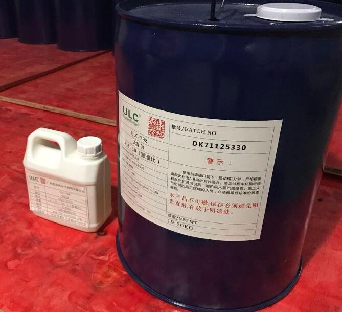 耐磨防腐涂料在工业应用上的优点
