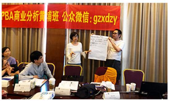 国际商业分析师PBA培训机构的主要优势?