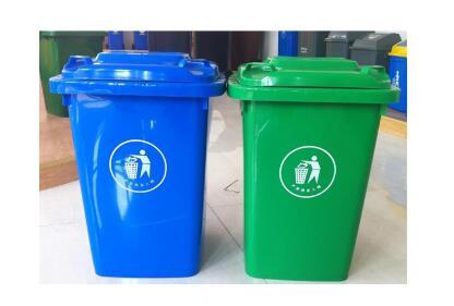 使用分类垃圾桶进行垃圾分类的好处有哪些