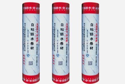 自粘胶膜防水卷材有何特点?