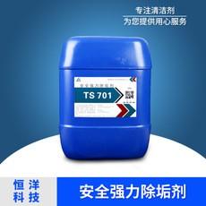 成都反渗透阻垢剂的常用分类有哪些?