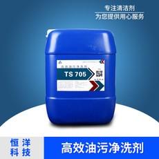 成都反渗透阻垢剂的主要作用是什么?
