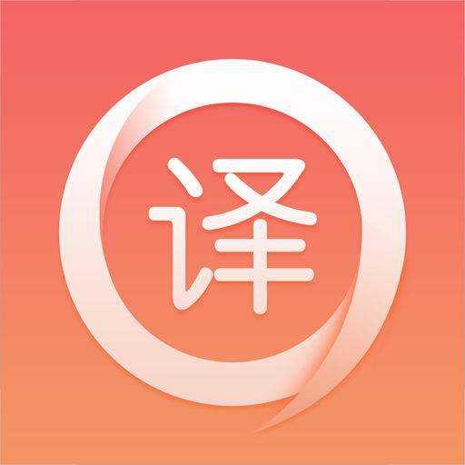 上海小语种翻译的注意事项有哪些
