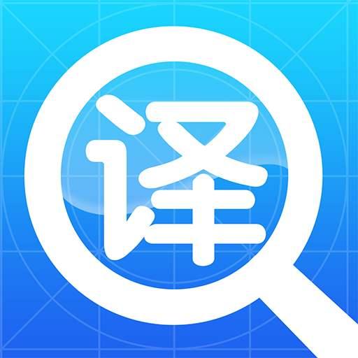 上海小语种翻译的主要类型有哪些