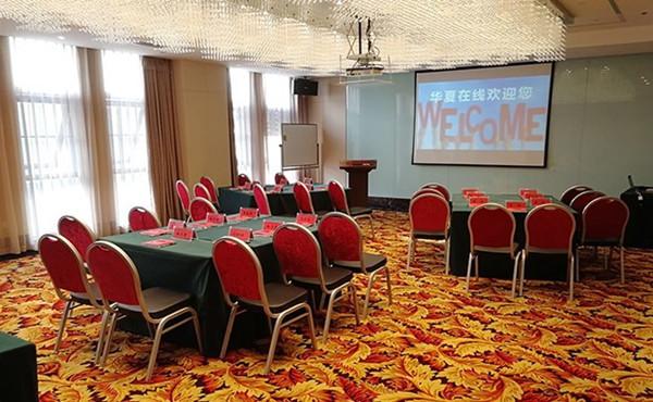 选择北京会议酒店时要考虑哪些方面?