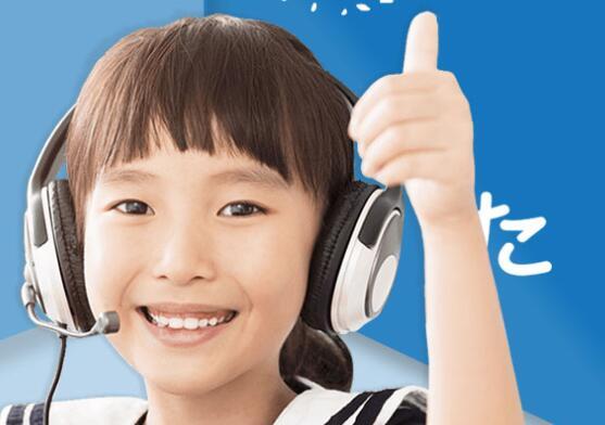 专业日语培训班简介如何学好日语