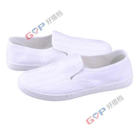 选择无菌鞋产品时需要考虑哪些方面问题