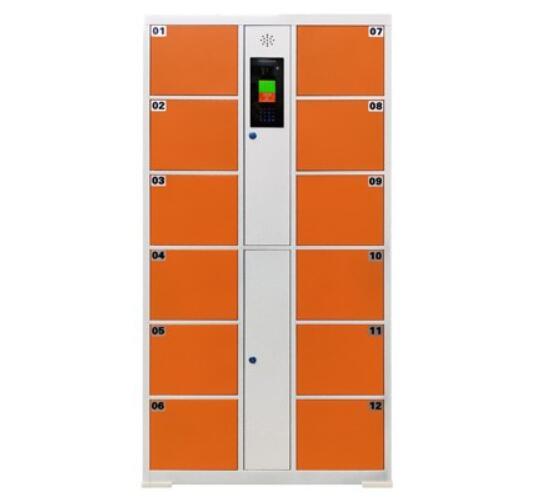 自动存包柜有哪些优势?