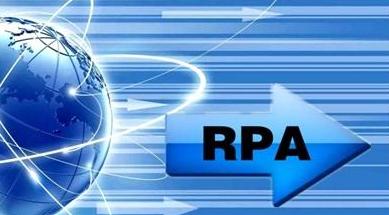 RPA的主要作用有哪些?