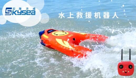 水上救援机器人具有哪些突出的优势