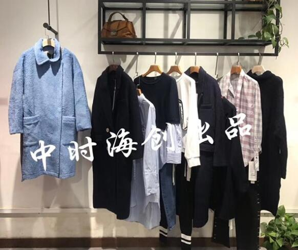 广州品牌尾货深受服装业欢迎的原因