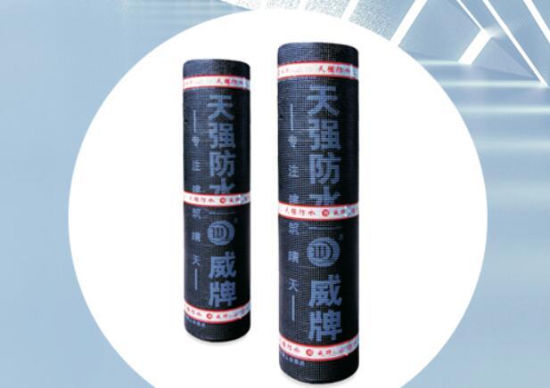 卷材類防水材料主要分為哪幾種類型
