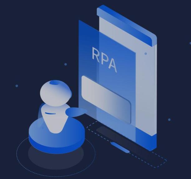 RPA产品能够在哪些方面对企业带来帮助