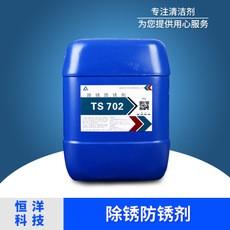 成都防锈油通常分为哪几种类型