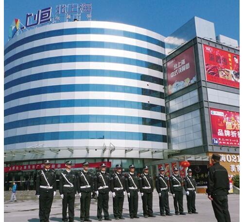 上海保镖公司的主要优势都有哪些