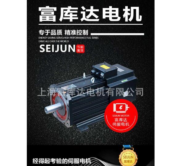 自动化设备为何选用SEIJUN异步电机