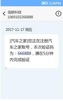 北京106短信平台解读群发短信内容编写技巧