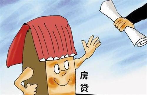 东莞房屋贷款会拒绝哪些社会群体的申请?