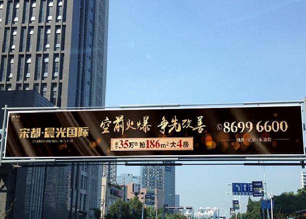 杭州LED显示屏租赁时可以选择哪几种箱体?