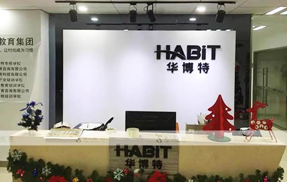 杭州LED显示屏租赁时要考虑哪几个因素