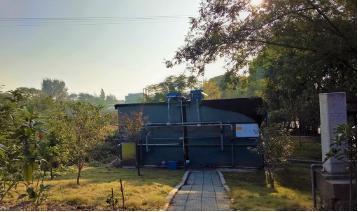 农村生活污水处理设备可以净化处理哪些类型的污水?