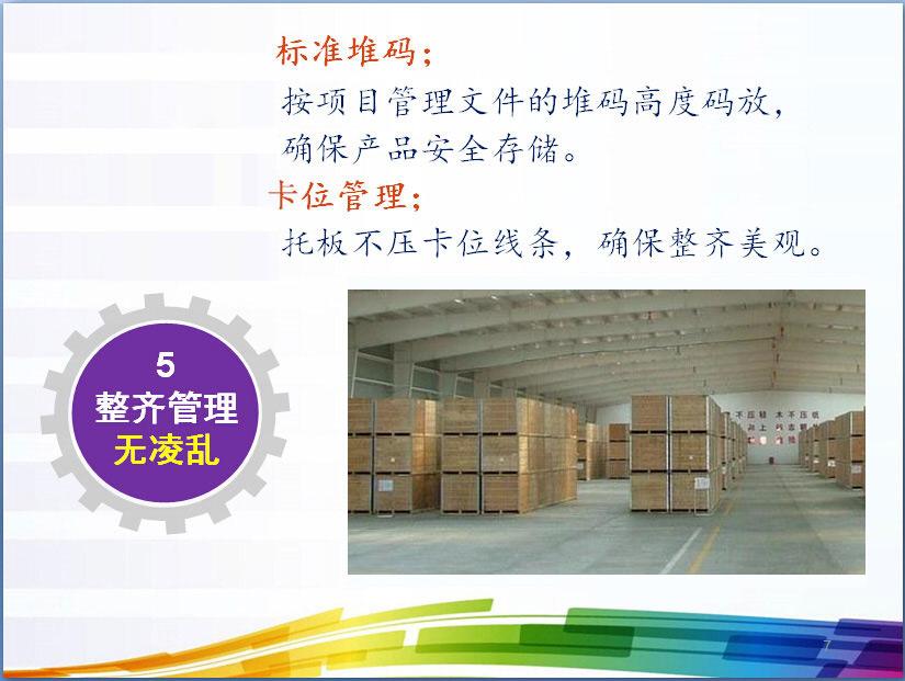 深圳仓库短租公司介绍:什么样的短租仓库可以租用