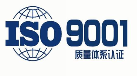 betway88必威入口ISO9001必威精装版官网下载能够给企业带来哪些商业价值?