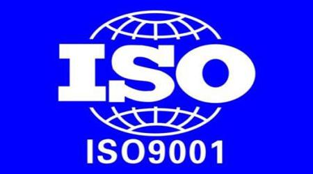 betway88必威入口ISO9001在企业管理工作中能起到什么作用?
