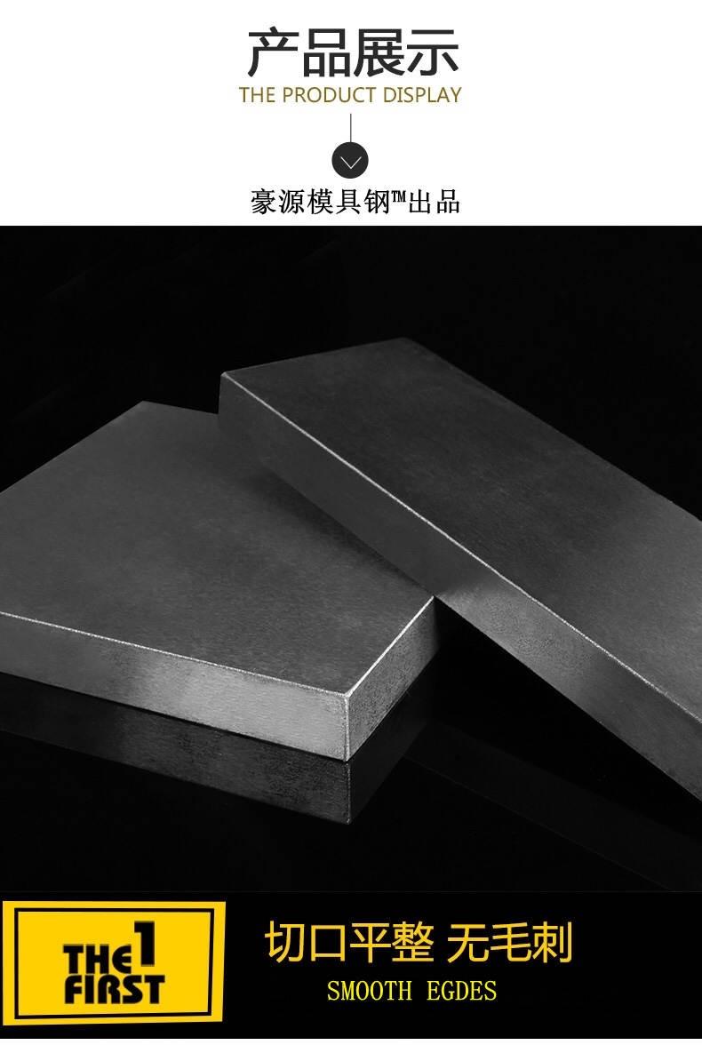冷作模具鋼為何會愈來愈受歡迎?