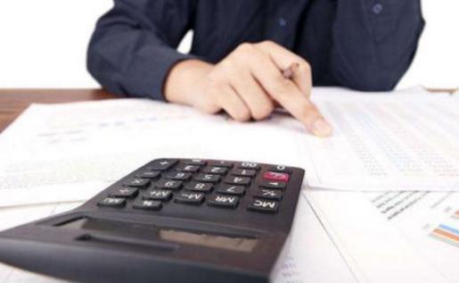 财务管理软件都可对哪些模块进行管理