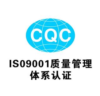哪些因素决定ISO体系认证办理成本呢?