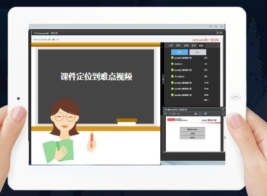 远程教育系统平台受到欢迎的原因有哪些?