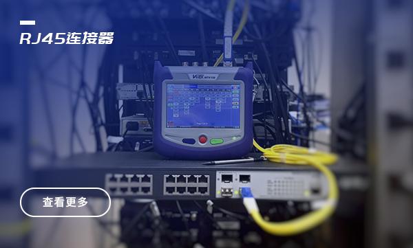 高频变压器选购的需要注意什么?
