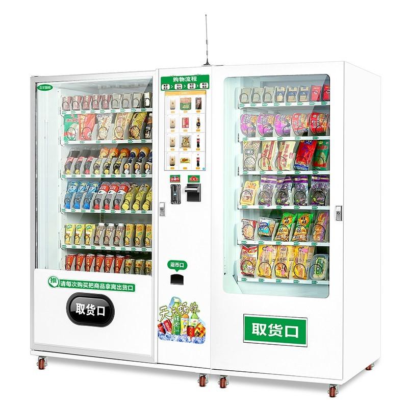 选择智能饮料自动售货机需要注意的问题有哪些?