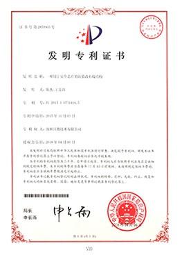 深圳万搏manbetx官网体育申请的优势体现在哪些方面