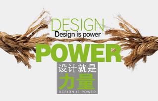 选择广州品牌设计公司时应该要注意哪些问题