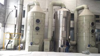 废气处理设备安装三大注意事项