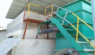 矿化垃圾资源化后新资源能够运用到哪些领域