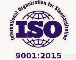 选择betway88必威入口ISO9001对企业发展的辅助作用有哪些