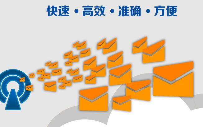 使用短信平台软件可以带来哪些好处