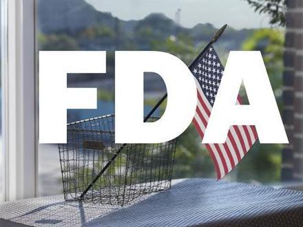 选择FDA验厂的好处有哪些