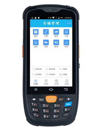 扫描手持机可以用于哪些方面使用